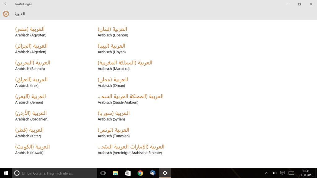 Arabische Tastatur einrichten Schritt 5 Arabisch