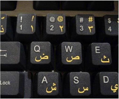 Tastatur Aufkleber Arabisch